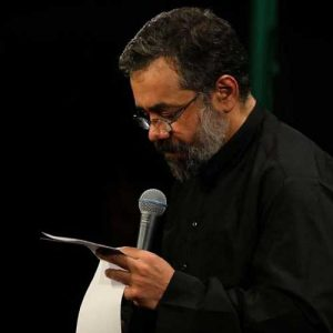 دانلود مداحی سلام من به حسین محمود کریمی