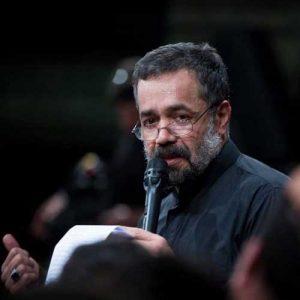 دانلود مداحی لالالا گل پونه محمود کریمی