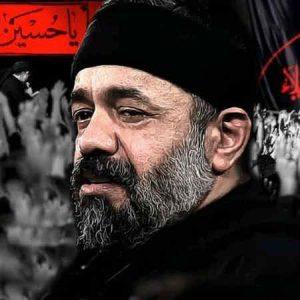 دانلود مداحی الحسین مولانا محمود کریمی