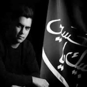 دانلود مداحی ابوالفضل جواد نکایی