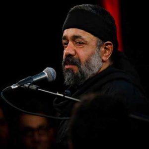 دانلود مداحی خیمه زده به کربلا محمود کریمی
