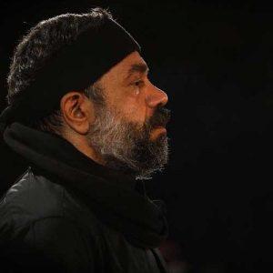 دانلود مداحی بنای عالم روی عشقه محمود کریمی