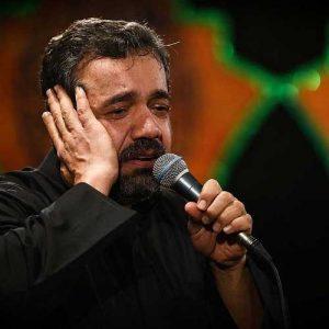 دانلود مداحی تنها شدم محمود کریمی