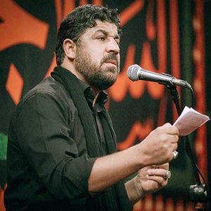 دانلود مداحی دنیای منی حسین مجتبی رمضانی
